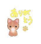 宮城の猫(個別スタンプ:13)