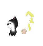 宮城の猫(個別スタンプ:16)