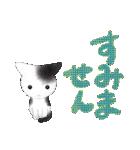 宮城の猫(個別スタンプ:17)