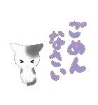 宮城の猫(個別スタンプ:18)