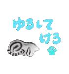 宮城の猫(個別スタンプ:20)