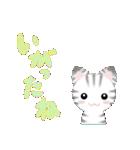 宮城の猫(個別スタンプ:24)