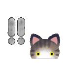 宮城の猫(個別スタンプ:26)