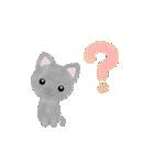 宮城の猫(個別スタンプ:27)