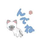 宮城の猫(個別スタンプ:28)