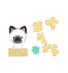 宮城の猫(個別スタンプ:29)