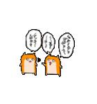 生きぬけ!爆走!クソハムちゃん(個別スタンプ:1)