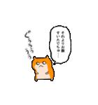 生きぬけ!爆走!クソハムちゃん(個別スタンプ:2)