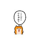 生きぬけ!爆走!クソハムちゃん(個別スタンプ:3)