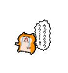 生きぬけ!爆走!クソハムちゃん(個別スタンプ:4)