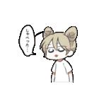 生きぬけ!爆走!クソハムちゃん(個別スタンプ:18)