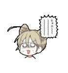 生きぬけ!爆走!クソハムちゃん(個別スタンプ:19)