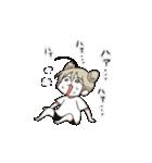 生きぬけ!爆走!クソハムちゃん(個別スタンプ:20)