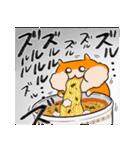 生きぬけ!爆走!クソハムちゃん(個別スタンプ:27)