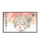 生きぬけ!爆走!クソハムちゃん(個別スタンプ:32)