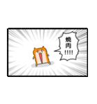 生きぬけ!爆走!クソハムちゃん(個別スタンプ:33)