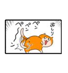 生きぬけ!爆走!クソハムちゃん(個別スタンプ:36)