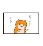 生きぬけ!爆走!クソハムちゃん(個別スタンプ:39)