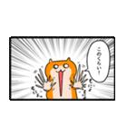 生きぬけ!爆走!クソハムちゃん(個別スタンプ:40)