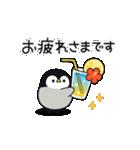 うごく♪心くばりペンギン コラボ復刻ver.(個別スタンプ:01)