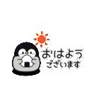 うごく♪心くばりペンギン コラボ復刻ver.(個別スタンプ:02)