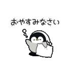 うごく♪心くばりペンギン コラボ復刻ver.(個別スタンプ:03)