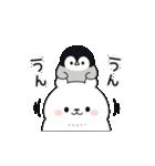 うごく♪心くばりペンギン コラボ復刻ver.(個別スタンプ:04)