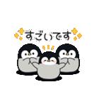 うごく♪心くばりペンギン コラボ復刻ver.(個別スタンプ:06)