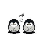 うごく♪心くばりペンギン コラボ復刻ver.(個別スタンプ:08)