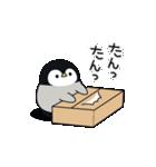 うごく♪心くばりペンギン コラボ復刻ver.(個別スタンプ:10)