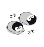 うごく♪心くばりペンギン コラボ復刻ver.(個別スタンプ:11)
