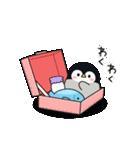 うごく♪心くばりペンギン コラボ復刻ver.(個別スタンプ:15)