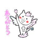 桜を愛する白猫「さくらのすけ」(個別スタンプ:01)