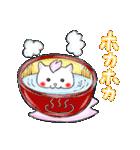 桜を愛する白猫「さくらのすけ」(個別スタンプ:02)