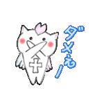 桜を愛する白猫「さくらのすけ」(個別スタンプ:03)