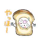 桜を愛する白猫「さくらのすけ」(個別スタンプ:04)