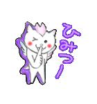 桜を愛する白猫「さくらのすけ」(個別スタンプ:05)