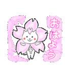 桜を愛する白猫「さくらのすけ」(個別スタンプ:07)