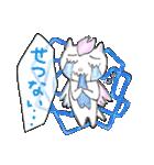 桜を愛する白猫「さくらのすけ」(個別スタンプ:08)
