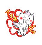 桜を愛する白猫「さくらのすけ」(個別スタンプ:09)