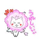 桜を愛する白猫「さくらのすけ」(個別スタンプ:11)