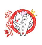 桜を愛する白猫「さくらのすけ」(個別スタンプ:14)