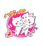 桜を愛する白猫「さくらのすけ」(個別スタンプ:17)