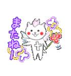 桜を愛する白猫「さくらのすけ」(個別スタンプ:19)