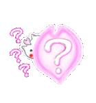 桜を愛する白猫「さくらのすけ」(個別スタンプ:20)