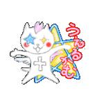 桜を愛する白猫「さくらのすけ」(個別スタンプ:22)
