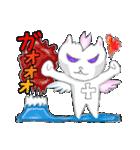 桜を愛する白猫「さくらのすけ」(個別スタンプ:23)