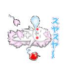 桜を愛する白猫「さくらのすけ」(個別スタンプ:24)