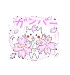 桜を愛する白猫「さくらのすけ」(個別スタンプ:30)