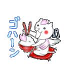 桜を愛する白猫「さくらのすけ」(個別スタンプ:31)